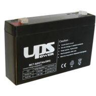 UPS 6V 7Ah zselés ólom akkumulátor
