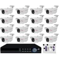 16 varifokális infrakamerás megfigyelőrendszer SANAN AHD 114514