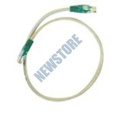 Szerelt UTP kábel 5m