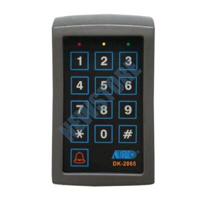 DK-2865K Digitális kódzár DK2865K