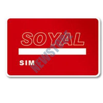 SOYAL AR-TAGC-SIM Beléptető olvasó programozó kártya piros