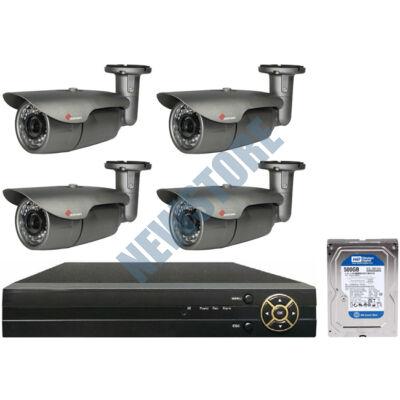4 infrakamerás megfigyelőrendszer SANAN AHD 114505