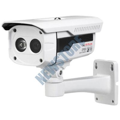 CP PLUS CP-UVC-T1100R3 CCTV kamera 113518