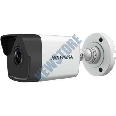 HIKVISION DS-2CD1043G0-I (4mm) IP kamera 118339