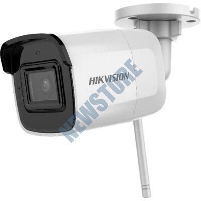 HIKVISION DS-2CD2041G1-IDW1 (2.8mm) IP kamera 118350