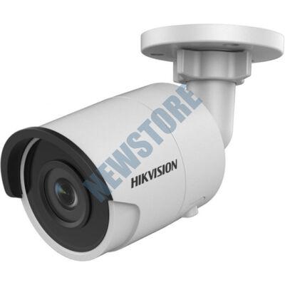 HIKVISION DS-2CD2063G0-I (4mm) IP kamera 118577